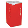 Ex-Cell Kaleidoscope Collection Recycling Receptacle, 24 gal, Ruby Red (EXCRCKDSQPLRBX)