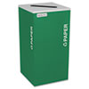 Ex-Cell Kaleidoscope Collection Recycling Receptacle, 24 gal, Emerald Green (EXCRCKDSQPEGX)