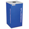 Ex-Cell Kaleidoscope Collection Recycling Receptacle, 24 gal, Royal Blue (EXCRCKDSQCRYX)