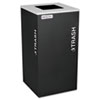 Ex-Cell Kaleidoscope Collection Recycling Receptacle, 24 gal, Black (EXCRCKDSQTBLX)