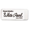 Paper Mate White Pearl Eraser, 12/Box (PAP70626)
