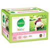 Seventh Generation Free & Clear Diapers, Stage 3, 16-28 lbs., White, 76 per Box (SEV44042)