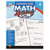 Carson-Dellosa Publishing Common Core 4 Today Workbook, Math, Grade 4, 96 pages (CDP104593)