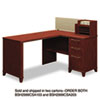 Bush 60W x 47D Corner Desk Solution (Box 1 of 2) Enterprise Harvest Cherry (BSH2999CSA103)