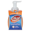 Dial Complete Foaming Hand Wash, Liquid, Fresh Scent, 7.5 oz Pump Bottle (DPR02936EA)