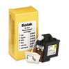 Kodak 22138200 Quantum Ink, Yellow (ECD22138200)