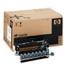 Hp Q5421A Maintenance Kit (HEWQ5421A)