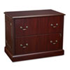 Hon 94000 Series Two-Drawer Lateral File, 37-1/2w x 20-1/2d x 29-1/2h, Mahogany (HON94223NN)