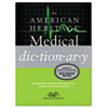Houghton Mifflin American Heritage Stedman's Medical Dictionary, Hardcover, 944 Pages (HOUH02074)
