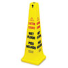 Rubbermaid Commercial Four-Sided Caution, Wet Floor Yellow Safety Cone, 12-1/4 x 12-1/4 x 36h (RCP627677)