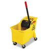 Rubbermaid Commercial Tandem 31-Quart Bucket/Wringer Combo, Yellow (RCP738000YEL)